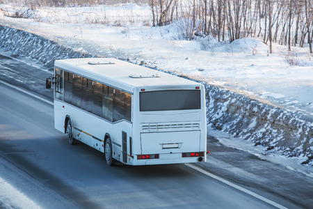 New and Used Buses for Sale in Washington